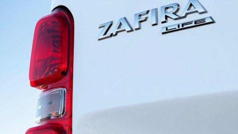 Opel-Zafira-Life-recall-water-penetration